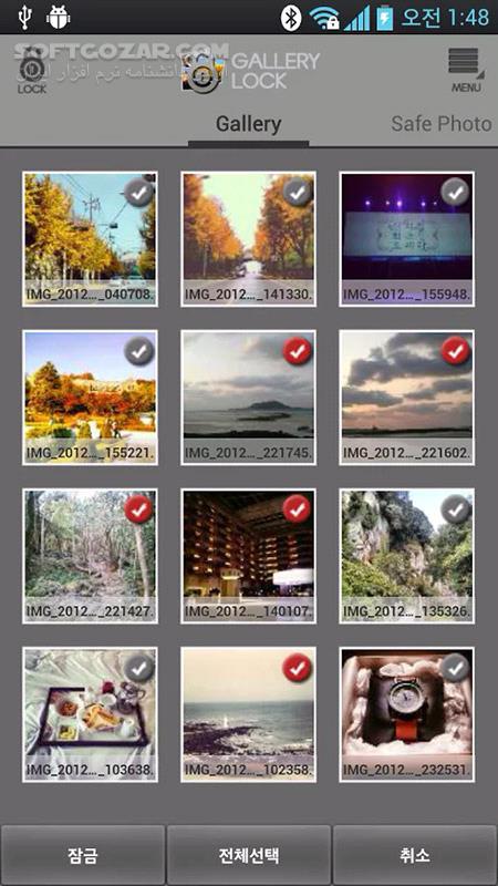 Safe Gallery Media Lock 5 5 1for Android 2 2 تصاویر نرم افزار  - سافت گذر