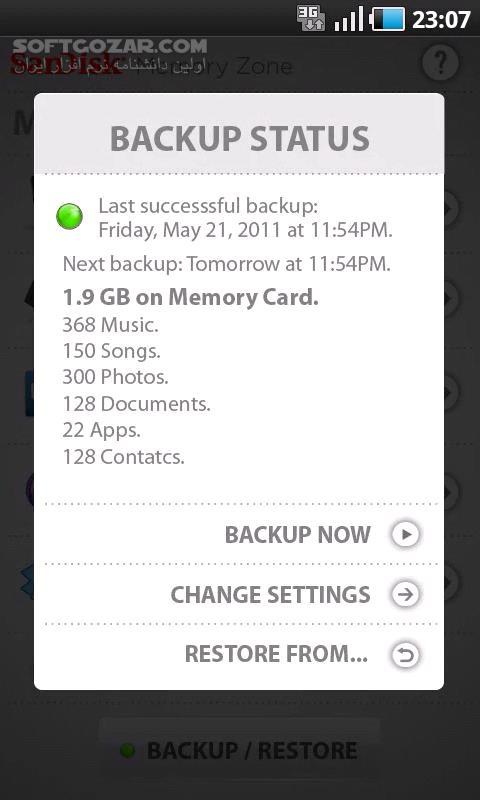 SanDisk Memory Zone 3 0 15 for Android 4 0 تصاویر نرم افزار  - سافت گذر