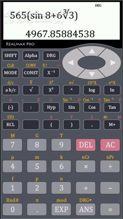Scientific Calculator Pro 5 0 for Android 3 0 تصاویر نرم افزار  - سافت گذر