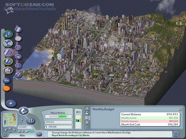 Simcity 4 Deluxe Edition تصاویر نرم افزار  - سافت گذر