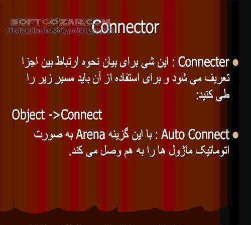 آموزش نرم افزار شبیه سازی با آرنا تصاویر نرم افزار  - سافت گذر