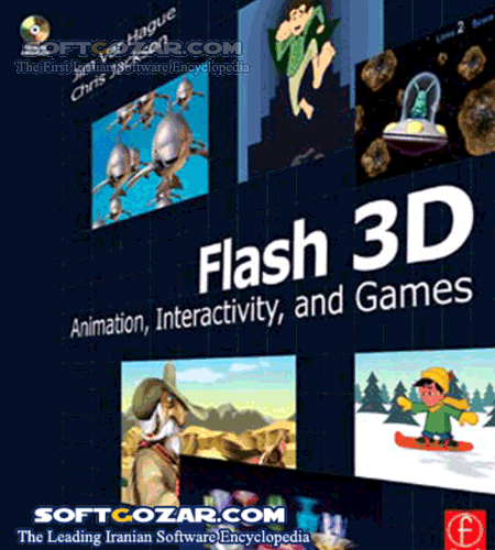 Learning Software 3D Flash تصاویر نرم افزار  - سافت گذر