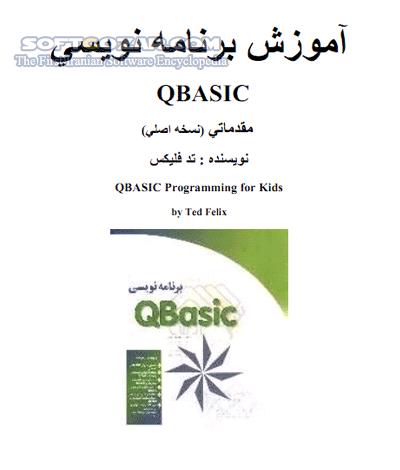 QBASIC Programming for Kids تصاویر نرم افزار  - سافت گذر