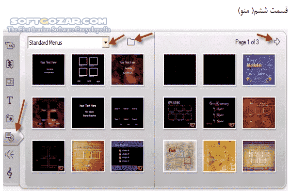 آموزش تصویری نرم افزار Pinnacle تصاویر نرم افزار  - سافت گذر