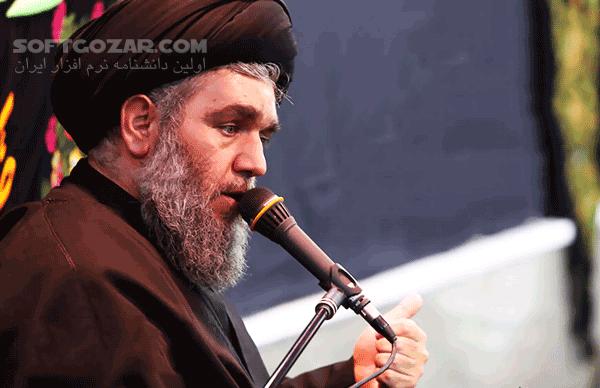 سخنرانی حجت الاسلام مومنی درباره شهید زنده تصاویر نرم افزار  - سافت گذر