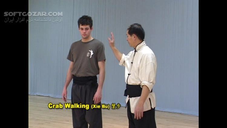 Shaolin Kung Fu Fundamental Training 2 by Dr Yang, Jwing Ming تصاویر نرم افزار  - سافت گذر