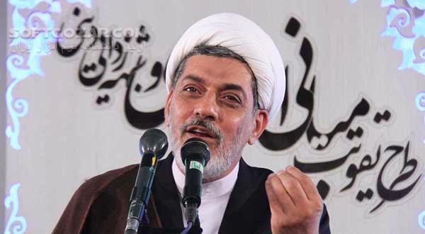 سخنرانی حجت الاسلام رفیعی با موضوع شناخت امام حسین ع تصاویر نرم افزار  - سافت گذر