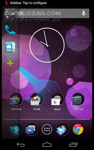 Sidebar Pro 4 4 0 for Android تصاویر نرم افزار  - سافت گذر