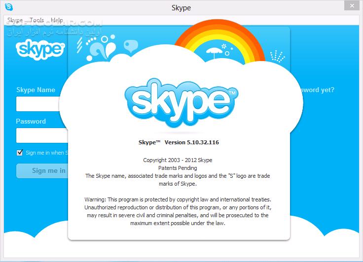 Skype 8 47 0 59 Win Mac Linux Portable تصاویر نرم افزار  - سافت گذر