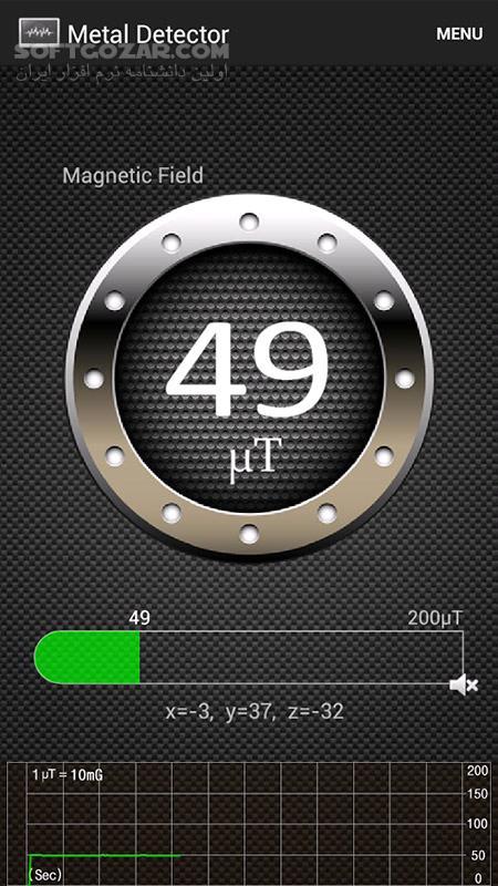 Smart Tools 2 1 for Android 2 3 تصاویر نرم افزار  - سافت گذر