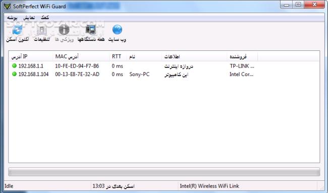 SoftPerfect WiFi Guard 2 1 2 تصاویر نرم افزار  - سافت گذر