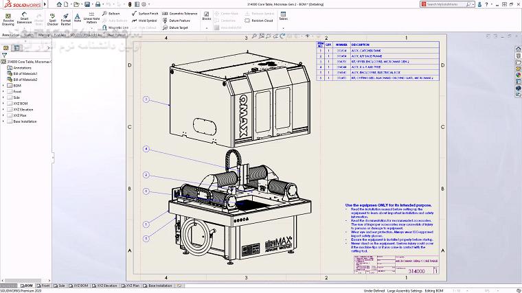 SolidWorks 2020 SP0 1 Full Premium تصاویر نرم افزار  - سافت گذر