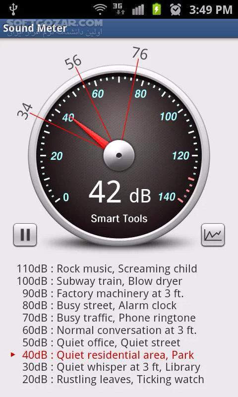 Sound Meter Pro 2 5 7 for Android 2 0 تصاویر نرم افزار  - سافت گذر