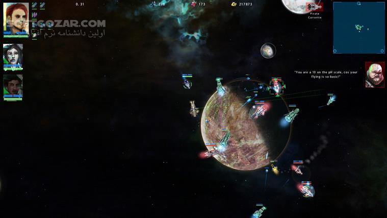 Star Nomad 2 تصاویر نرم افزار  - سافت گذر