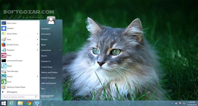 StartIsBack 2 8 5 for Win 10 8 8 1 تصاویر نرم افزار  - سافت گذر