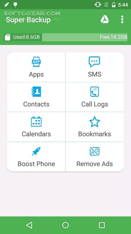 Super Backup Restore 2 2 52 for Android 2 3 تصاویر نرم افزار  - سافت گذر