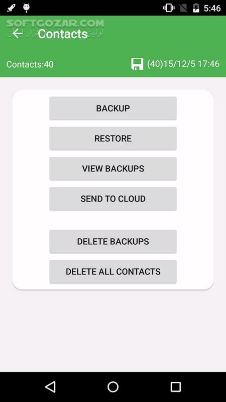 Super Backup Restore 2 2 56 for Android 2 3 تصاویر نرم افزار  - سافت گذر