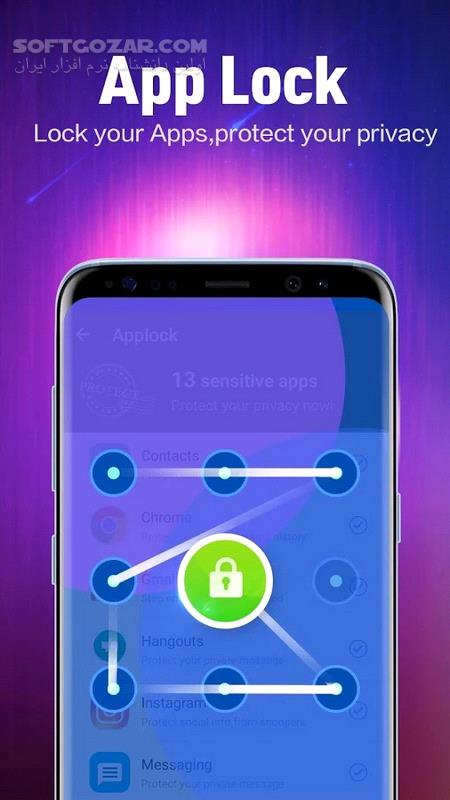 Super Cleaner 2 4 30 115707 for Android 4 0 تصاویر نرم افزار  - سافت گذر
