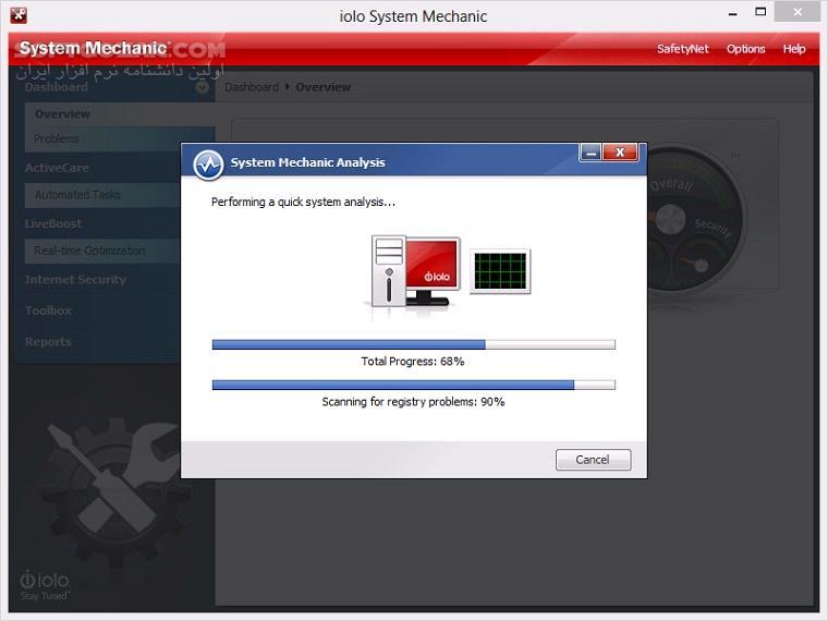 System Mechanic Ultimate Defense 19 1 2 69 Pro 19 1 4 107 تصاویر نرم افزار  - سافت گذر