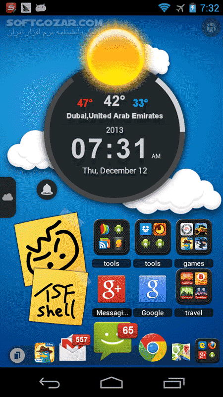 TSF Shell 3D Launcher Prime 3 9 0 for Android 2 2 تصاویر نرم افزار  - سافت گذر