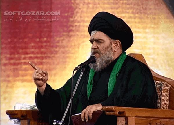 سخنرانی حجت الاسلام مومنی درباره تربیت فرزند تصاویر نرم افزار  - سافت گذر