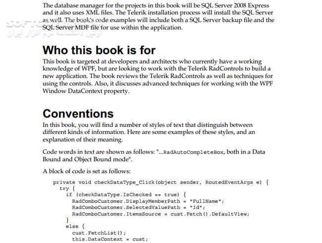 Telerik WPF Controls Tutorial تصاویر نرم افزار  - سافت گذر