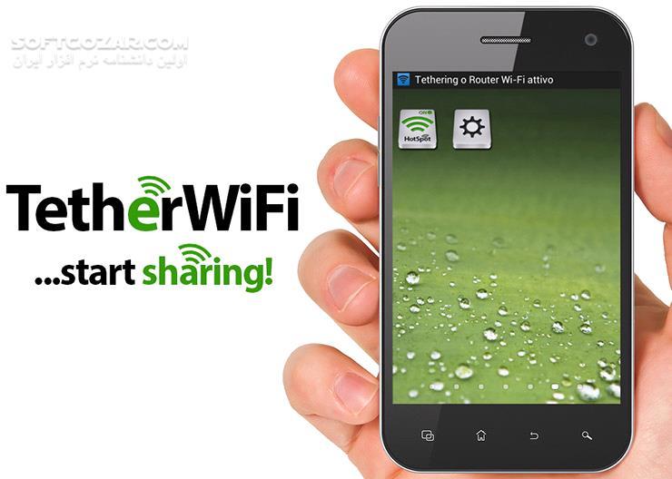 Tether WiFi Hotspot one click 2 0 for Android تصاویر نرم افزار  - سافت گذر