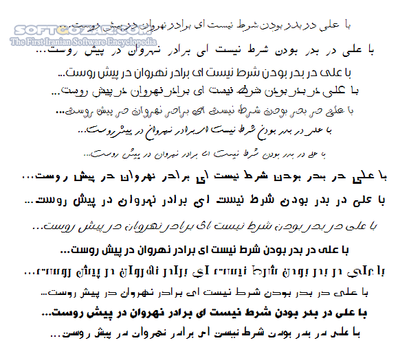 فونت فارسی کامل ترین مجموعه پک 2000 تایی تصاویر نرم افزار  - سافت گذر