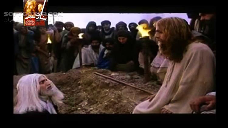صحنه زنده شدن سام فرزند نوح توسط حضرت عیسی مسیح علیه السلام تصاویر نرم افزار  - سافت گذر