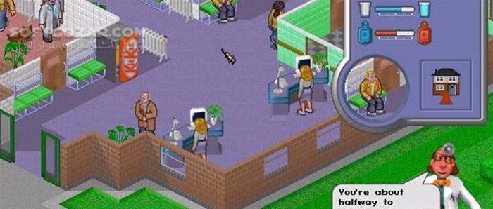 Theme Hospital GOG Classic تصاویر نرم افزار  - سافت گذر