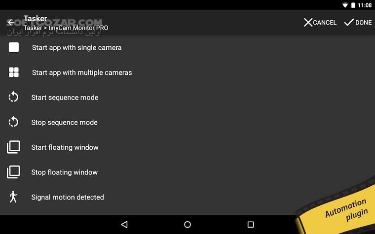 TinyCam Monitor PRO 11 0 1 for Android 4 1 تصاویر نرم افزار  - سافت گذر