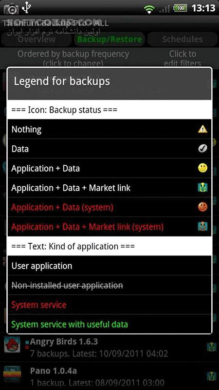Titanium Backup Pro 8 3 2 Full Pack for Android 1 5 تصاویر نرم افزار  - سافت گذر
