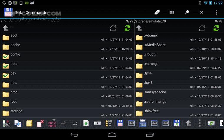 Total Commander 3 0b14 for Android 1 5 تصاویر نرم افزار  - سافت گذر