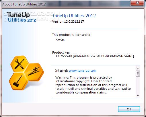 AVG TuneUp 19 1 Build 840 Final 16 76 3 18604 تصاویر نرم افزار  - سافت گذر