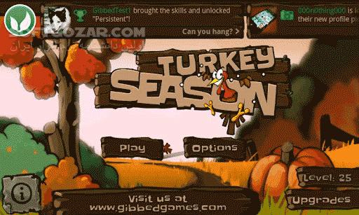 Turkey Season 1 5 for Android تصاویر نرم افزار  - سافت گذر