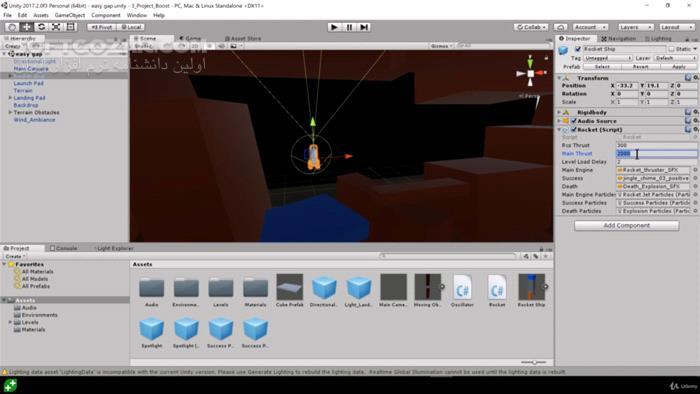 Udemy Complete C# Unity Game Developer 3D 2020 7 تصاویر نرم افزار  - سافت گذر