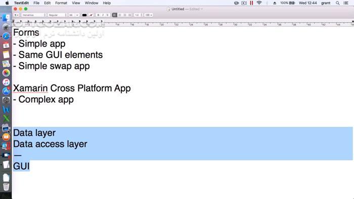 Udemy Xamarin Forms 2 0 Beginner to Advanced تصاویر نرم افزار  - سافت گذر