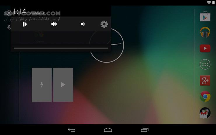 Unified Remote Full 3 10 2 for Android 2 3 تصاویر نرم افزار  - سافت گذر
