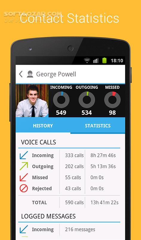 Unlimited Call Log 3 1 1 for Android 4 0 تصاویر نرم افزار  - سافت گذر
