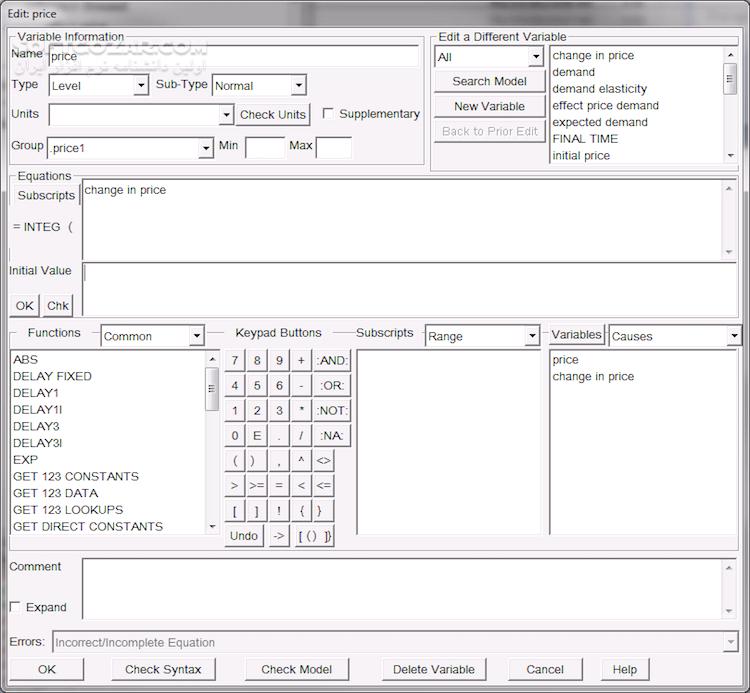 Vensim DSS 6 4E تصاویر نرم افزار  - سافت گذر