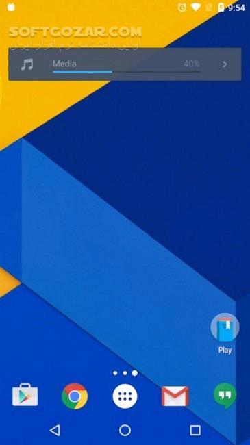 Volume Control 4 52 for Android 4 0 3 تصاویر نرم افزار  - سافت گذر