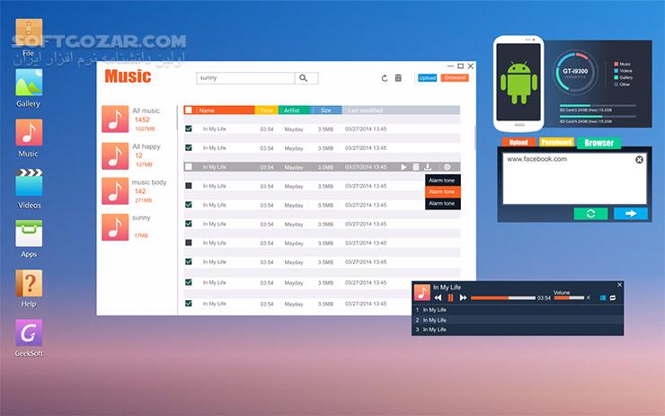 Web PC Suite 3 2 3 for Android 2 2 تصاویر نرم افزار  - سافت گذر