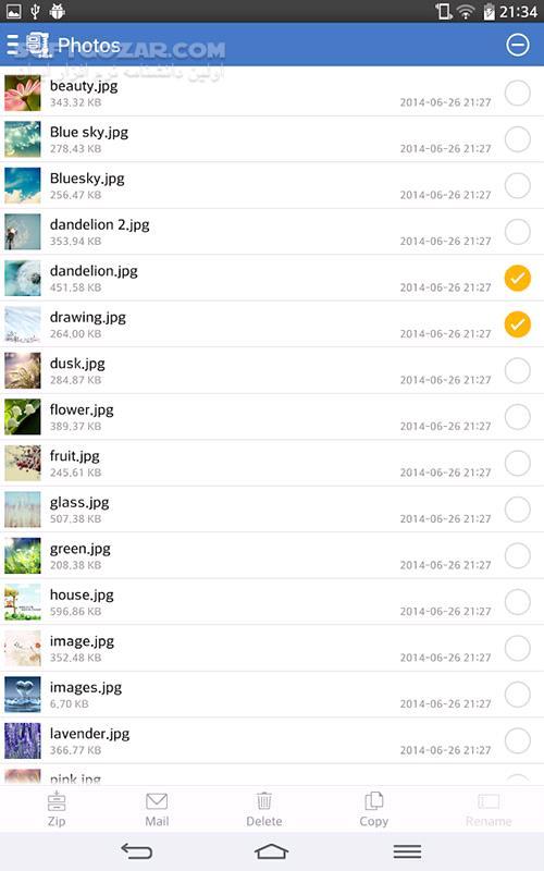 WinZip Premium 5 1 1 for Android 4 0 تصاویر نرم افزار  - سافت گذر