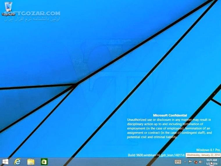 Windows 8 1 AIO September 2019 x86 x64 تصاویر نرم افزار  - سافت گذر