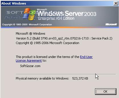 Windows Server 2003 R2 Enterprise SP2 Vol x64 تصاویر نرم افزار  - سافت گذر