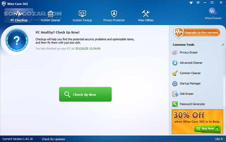 Wise Care 365 Pro 5 4 1 Build 537 تصاویر نرم افزار  - سافت گذر