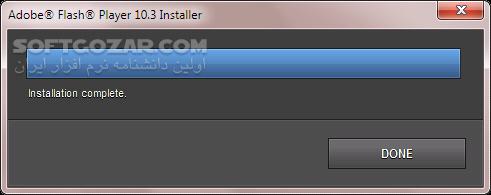Adobe Flash Player 32 00 223 for Internet Explorer تصاویر نرم افزار  - سافت گذر