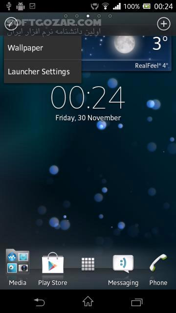 Xperia Launcher 3 0 0 for Android 4 1 تصاویر نرم افزار  - سافت گذر