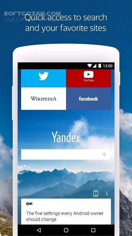 Yandex Browser with Protect 19 7 1 93 For Android 4 1 تصاویر نرم افزار  - سافت گذر