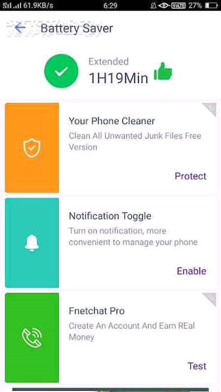 Your Smart Cleaner Pro 1 2 For Android 4 1 تصاویر نرم افزار  - سافت گذر